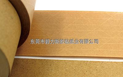 什么是纤维湿水牛皮纸胶带