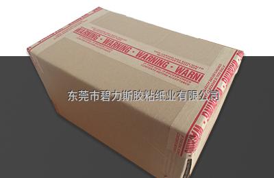 出口到欧洲的货物在纸箱上有什么环保要求