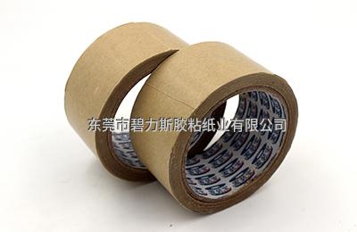 免水牛皮纸胶带是否是环保包装物