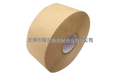 进口湿水牛皮纸胶带