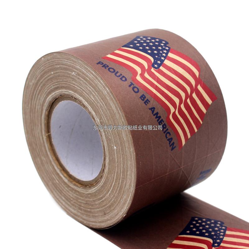 美国制造彩印湿水牛皮纸胶带