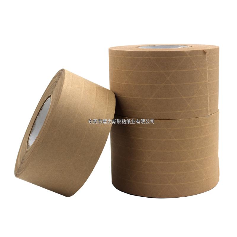 有线湿水牛皮纸胶带