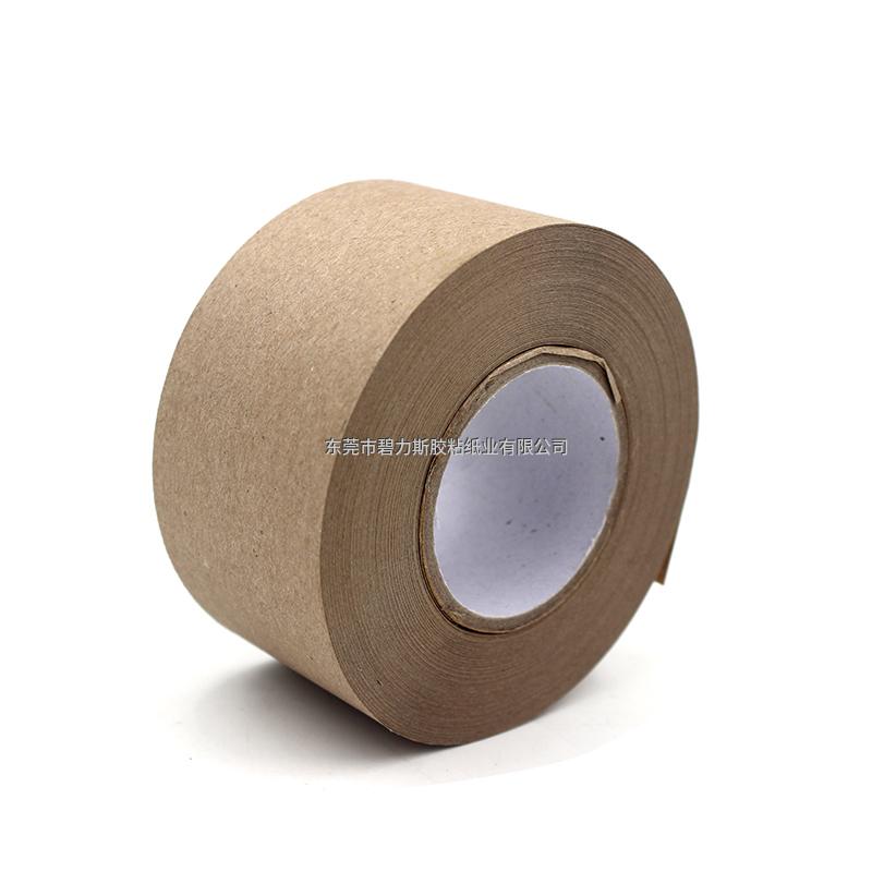 普通湿水牛皮纸胶带